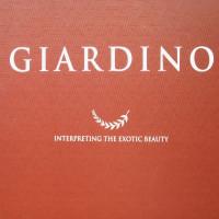 Коллекция Giardino, бренд Alessandro Allori