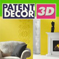 Коллекция Patent Decor-3D, бренд Marburg